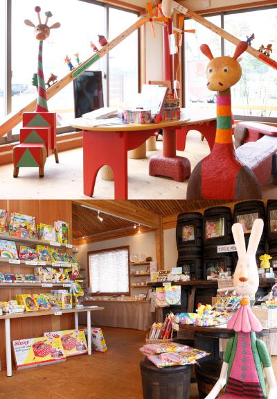 「つりーハウス」店内イメージ